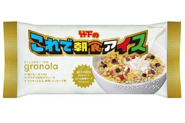 На фото В Японии выпустили мороженое для завтрака
