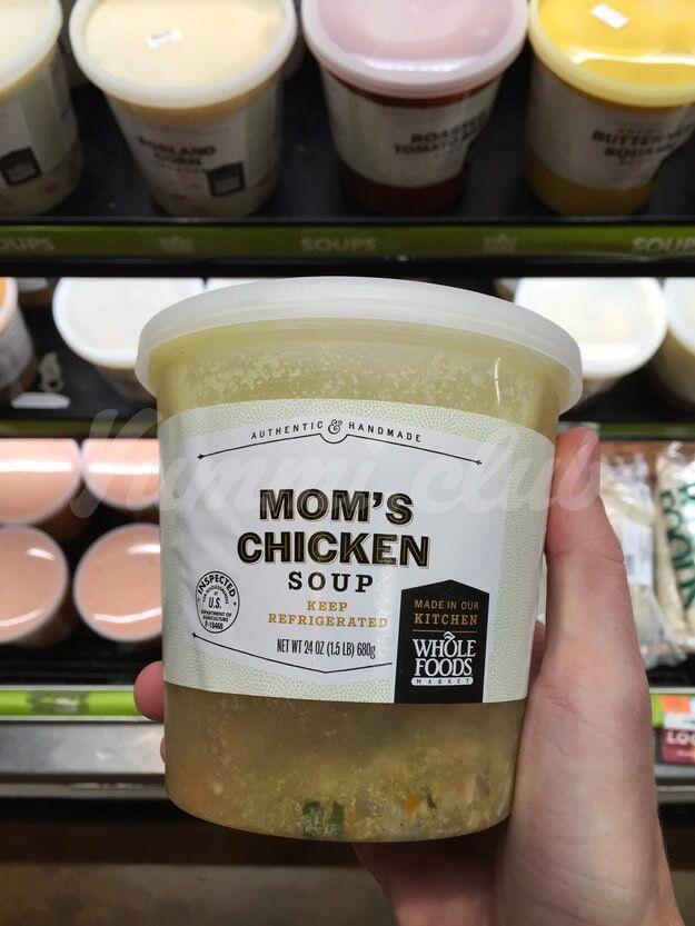 """Готовый """"мамочкин"""" куриный суп"""