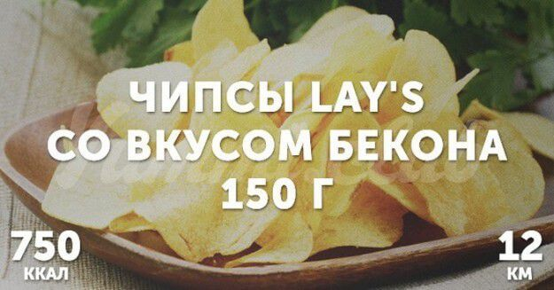 sjigaem_kallorii_05-625x327