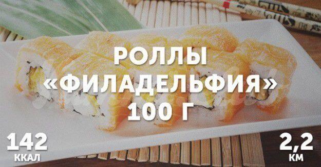 sjigaem_kallorii_08-625x327