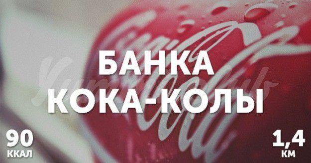 sjigaem_kallorii_10-625x327