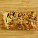 Рецепт Простой домашний пирог сшоколадом