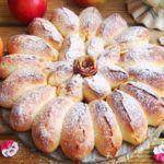 Рецепт Отрывной пирог с яблоками с дрожжевым тестом