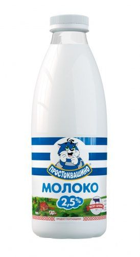 milk_bottle