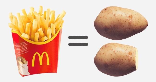Большая порция картофеля фри