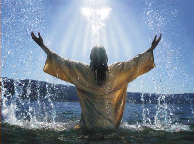 На фото Крещение Господне или Святое Богоявление (у восточных христиан)